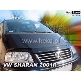 Дефлектор за преден капак VW SHARAN 2001-2011 от HopShop.Bg.
