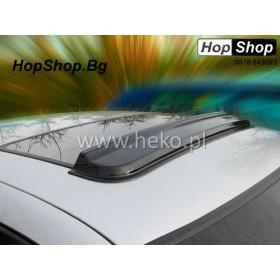 Дефлектор за шибедах - Размери: 93х15см от HopShop.Bg.