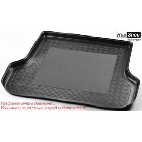 Стелка за багажник Citroen C4 Picasso 7 седалки 06-13r. от HopShop.Bg.