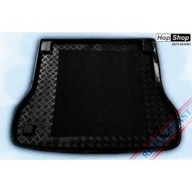 Стелка за багажник Citroen C5 Break/Kombi със решетка 01-08 от HopShop.Bg.