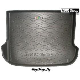 Кора за багажник Hyundai Santa Fe (06-Up) от HopShop.Bg.