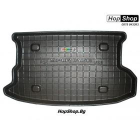 Кора за багажник Kia Sportage (05-Up) от HopShop.Bg.